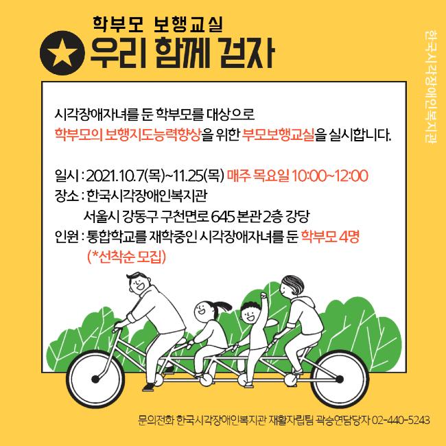 KakaoTalk_20210913_100248867.jpg
